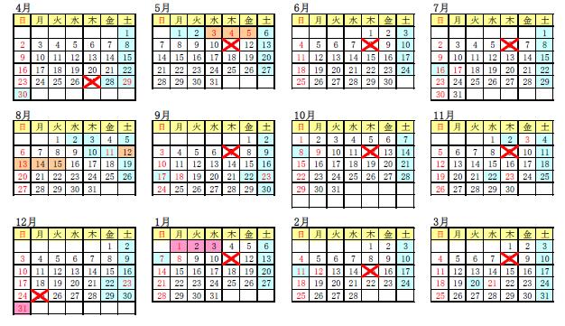 平成29年度宿泊カレンダー
