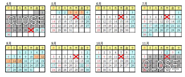 平成29年度キャンプカレンダー